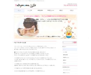 babymama-chu_-jp__r1_c1-300x250