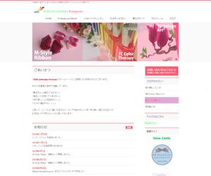 bp-kensyun-com__r1_c1-300x250