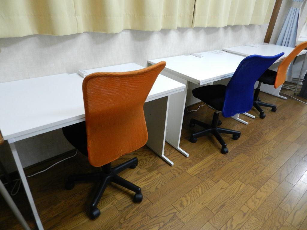個人作業スペース